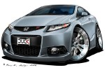 Honda-Civic-Si-coupe-5